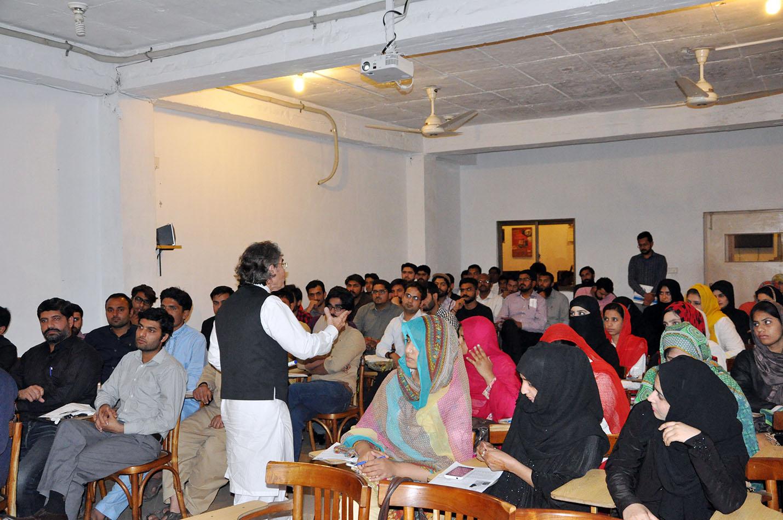 Computer Connection Institute VU Sialkot